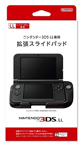 Nintendo 3DS Ll/xl - Circle Pad Pro Schiebepad