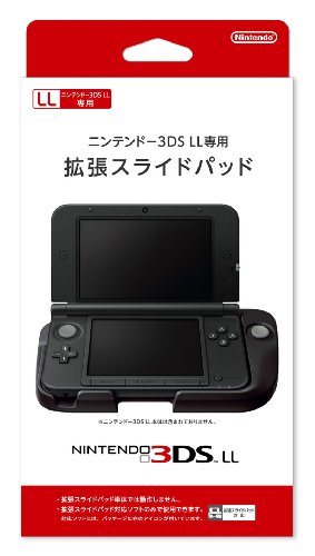 circle-pad-pro-nintendo-3ds-ll-xl-accessorio-3ds-ll-xl-console-non-incluso-import-giappone