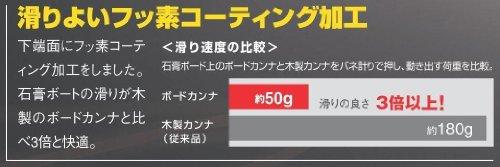 Tajima Edge Planer 1 180 mm