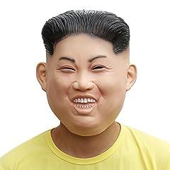 Idea Regalo - PartyCostume Deluxe Novità Halloween Costume Festa Latex Uomo Testa Maschera Kim Jong