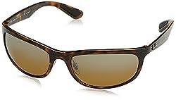 Ray-Ban Polarized Rectangular Mens Sunglasses - (0RB4265710/A262|61|Bronze Polar Mirror Silver Color)