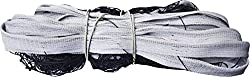 Kay Kay VB-102AA Volleyball Nylon Net (Pack Of 1)