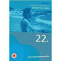 Under the Stars [DVD] by Alkis Sakellariou