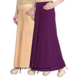 Rooliums Womens Trendy and Stylish Palazzo Pack of 2 (Beige, Purple) Free Size