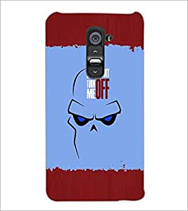 PrintDhaba Quote D-2621 Back Case Cover for LG G2 (Multi-Coloured)