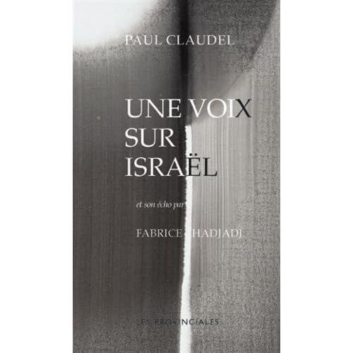 Une voix sur Israël