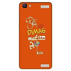 Bhishoom Printed Hard Back Case Cover for Vivo V1 Max - Premium Quality Ultra Slim & Tough Protective Mobile Phone Case & Cover