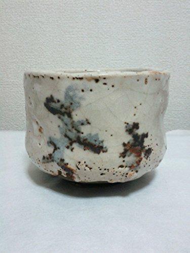 JAPANESE CULTURE  (3rd Edition): Pottery & Tea (やきものと茶の湯 Book 5) (English Edition) por Hironobu Jitsukata