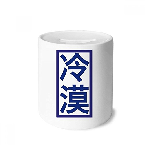 DIYthinker Chinese Joke Chillily Kangxi Style Money for sale  Delivered anywhere in Ireland