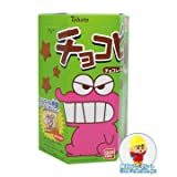 Japón galletas/Japón Snack - Shin Chan Shinchan Bonus Pack de la galleta
