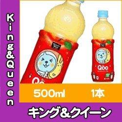 coca-cola-minute-maid-qoo-passionnante-dapple-470ml-1-cette