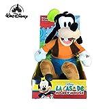 Micky Maus Wunderhaus (Mickey Club House) - Plüsch Goofy Blister 25cm Qualität Super Soft