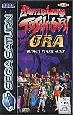 Battle arena toshinden URA - Saturn - PAL