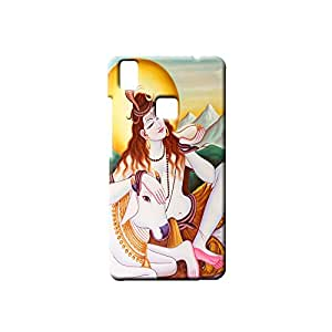G-STAR Designer Printed Back case cover for VIVO V3 - G5796