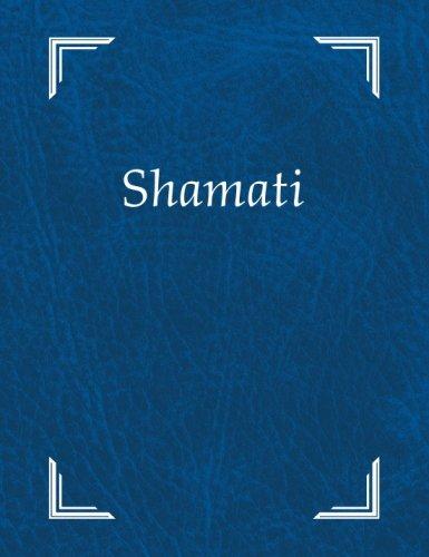 Shamati (He escuchado): Nueva edición por Rav Yehudah Ashlag