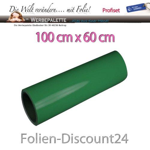 (EUR 7,42 / Quadratmeter) Rückwandfolie Aquarium Folie Terrarium Tannen Grün 100 cm x 60 cm TOP ! Preistip