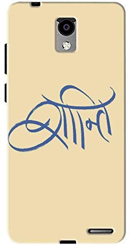 FCS Printed Soft Silicone Back Cover for Micromax Vdeo 1 Q4001 Pattern-46