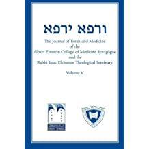 Verapo Yerape (Volume 5) by Peter Kahn (2015-01-20)