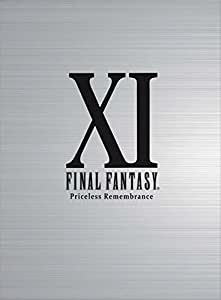 Game Music - Final Fantasy 11 Vana'diel No Okurimono Kokyou Wo Tataete, Boken No Omoide [Japan LTD Blu-ray Audio] SQEX-20024