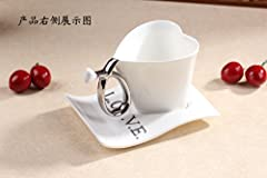 Idea Regalo - ufengke Forma Di Cuore Creativa Tazzine Da Caffè,