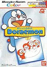 Pocket no Naka no Doraemon - Wonderswan Color - JAP