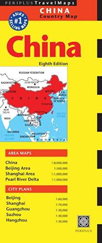 China Travel Map (Periplus Travel Maps)