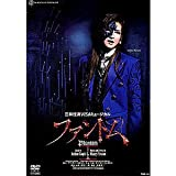 Maury Yestons PHANTOM - Original Japan Takarazuka Musical Cast 2006