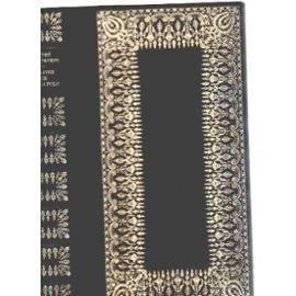 Le livre de Marco Polo ou le devisement du monde. Texte intégral mis en français moderne et commenté par André t'Serstevens.