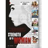 Strength Of A Woman-Sanai Chaughade(U)/Manini(U)/Sarivar Sari(U/A)/Sakhi (U/A) /Saatchyaa Aat Gharat