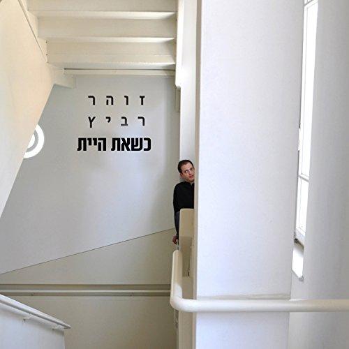Ksheat Hayt
