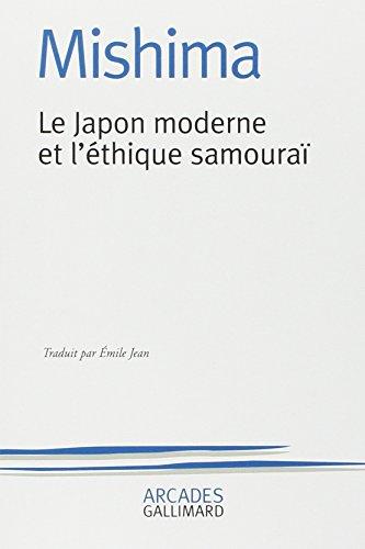Le Japon moderne et l'éthique samouraï