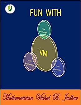 Fun with VM by [Jadhav, Vitthal]