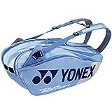 Yonex Thermobag 9826 Schlägertasche mit 2 Hauptfächern für Tennis, Badminton und Squash (hellblau)