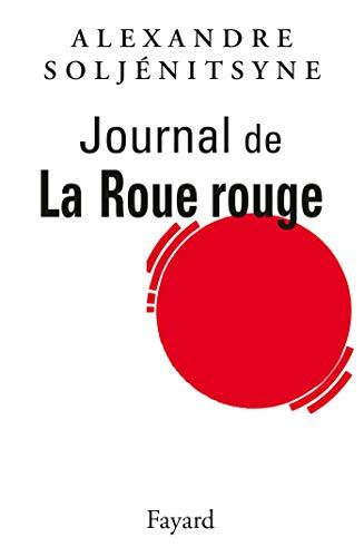 Journal de la roue rouge par Alexandre Soljénitsyne