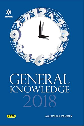 General Knowledge 2018 price comparison at Flipkart, Amazon, Crossword, Uread, Bookadda, Landmark, Homeshop18