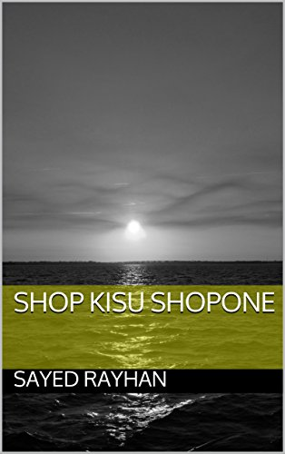 Shop Kisu Shopone (French Edition)