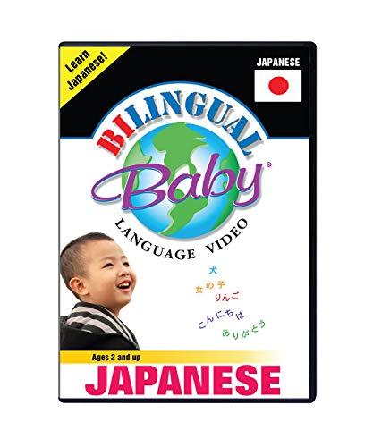 Bilingue bébé japonais DVD