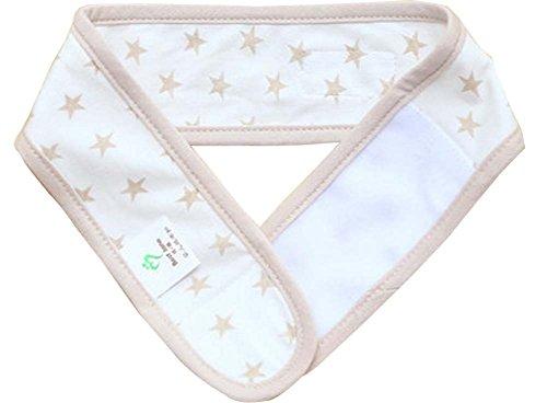 Glatte Längenverstellbare Windeln Fester Gürtel / Set 2 (Windel Windeln Tuch Bedeckt)