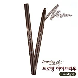 Etude House Drawing Eye Brow #2 grey brown [Misc.]