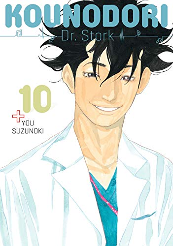 Kounodori: Dr. Stork Vol. 10 (English Edition)