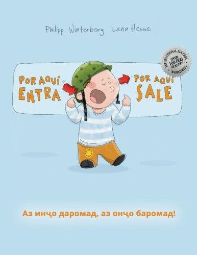¡Por aqui entra, Por aqui sale! Az inço daromad, az onço baromad!: Libro infantil ilustrado español-tayiko (Edición bilingüe) - 9781530248476