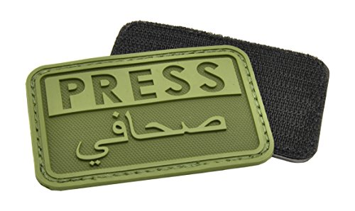 Hazard 4 Abzeichen Press Patch Olive Drab, PAT-PRS-GRN
