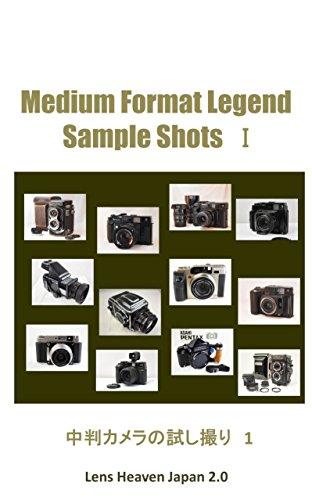 Medium Format Legend sample Shots I (Japanese Edition) Pentax 645