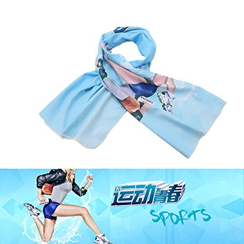 Abby Girls Cooling Towel Sports Towels Cool bleiben Handtuch für Sport, Schwimmen, Frauen, Yoga, Training, Sportler, Golf, Reisen(40 Zoll x 12 Zoll)