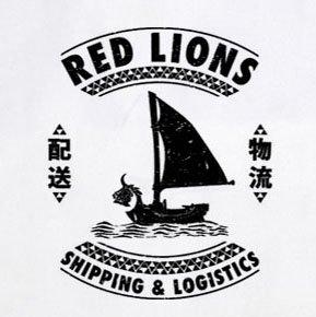 Red Lions Shipping & Logistics - Herren T-Shirt Dunkelgrün