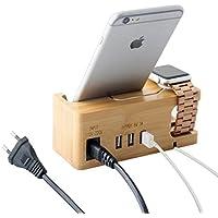 Estación de Carga de Bambú 2 en 1 con 3 puertos carga USB y Soporte de reloj de Apple y Dock iPhone IPUTY estacion de carga multiple de Soporte para todos los iPhones y otros teléfonos inteligentes