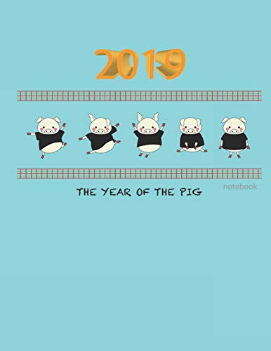 Pig Notebook: Chinese Zodiac 8.5x11