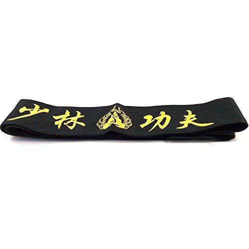 Shaolin Kung Fu Wushu Schärpe mit Stickerei für Anzüge Uniform Gürtel (Stickerei Schärpe)