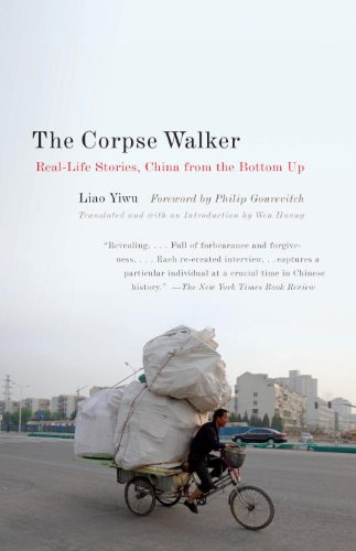 the-corpse-walker-real-life-stories-china-from-the-bottom-up