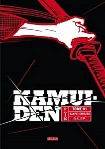 Kamui-Den Edition simple Tome 1
